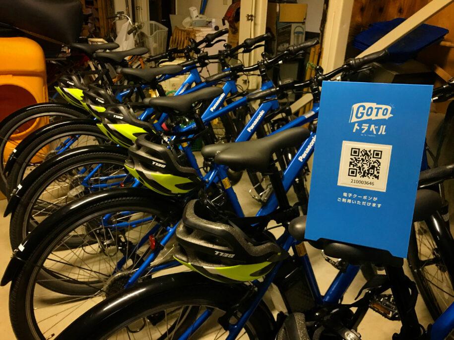Go To トラベル地域共通クーポンのQRコードと自転車
