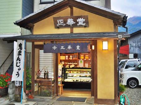 老舗和菓子屋の入り口